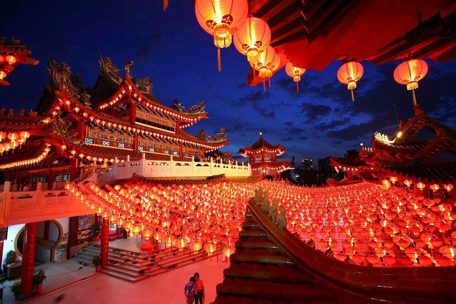 Festival chino